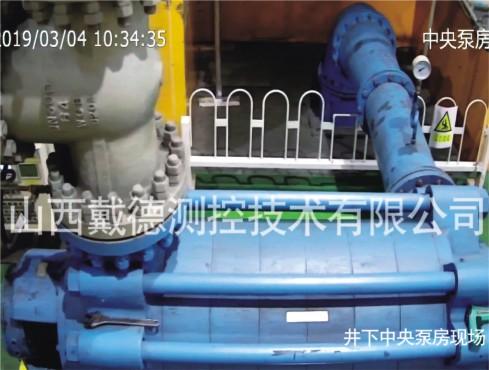 井下中央泵房.jpg