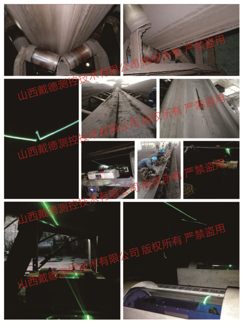 矿用输送带保护装置现场案例.png